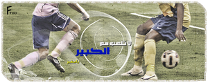 ya .. s g e r y by AlHilal-Club