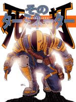 Deathstroke by escapeinsanity