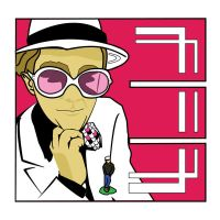 E is for Elton - vector by estranged-illusions