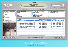 Somatic iTunes for Multi-Plugi by susumu-Express