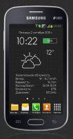 Weather battery GT- for XWidget Android by tchiro