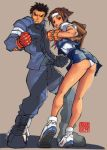 Hinata and Batsu by firefromheaven