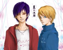 Natsume and Ruka by eiChi17