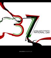 UAE 37th National Day by Khaloodies