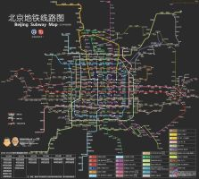 Beijng Subway Map in Future 1 by xxmlbbmm