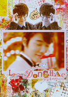 Donghae 2013 gif by sapphireblue13