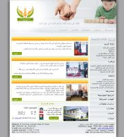 Association Al aoun walighatha by blueburn