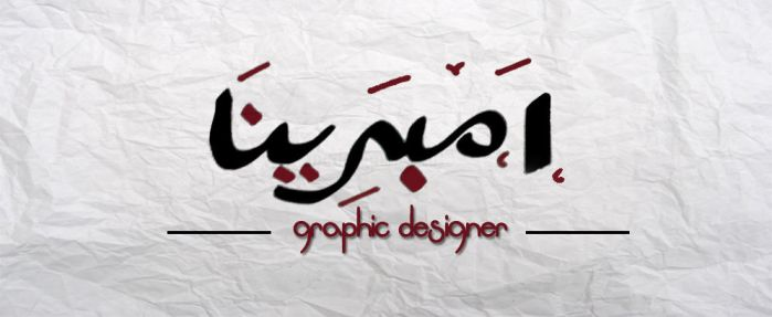 My cover pic by AMFdesigns