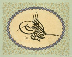 calligrapher Dawood Becktash by ACalligraphy