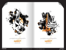 Imam Ali and Fatima by neghab