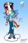 Human Rainbow Dash by erisama