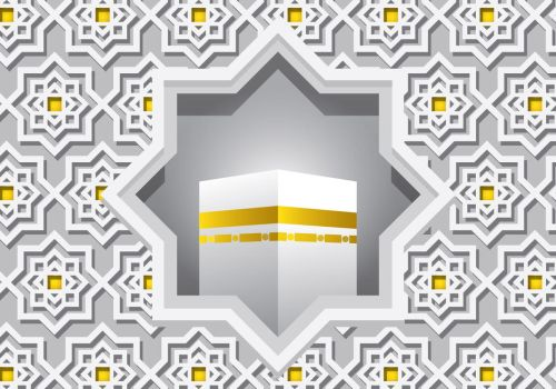 Free Makkah Vector by shaffiqazman