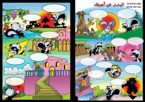 samer magazen pages 2 by abo-amin