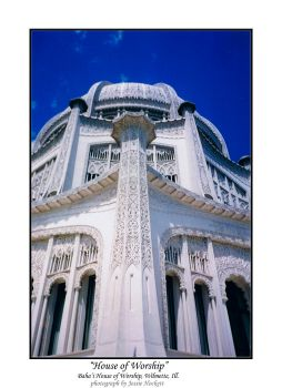 House of Worship, Chicago by Bahai