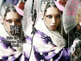 Japanese Kabuki Rock Wallpaper by Wolu-BT