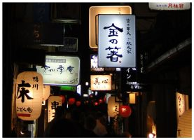 Alleyway in Kyoto by Corycat