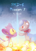 PMD-E M7 by Aonik