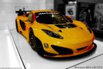 McLaren MP4-12C GT3 by DavidGrieninger