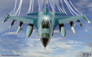 F16 Fighting Falcon by JaxInc