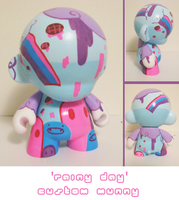 'Rainy Day' Custom 7' Munny by dokkirii