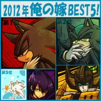 2012BEST5 by SINO326