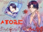WALLPAPER ATOBE KEIGO by RainboWxMikA