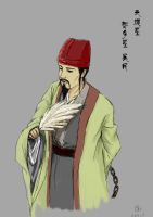 Wu Yong by YeastSoldier