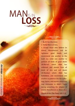 Man is in Loss by abuKhashiyah