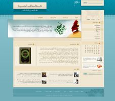 hussaini charitable trust by xeitoon