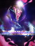 The Galaxy of Love by Pie-Music