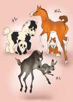 Possible adopts? by AmigoGirl
