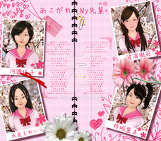 GIRLS spring notebook senpai by Rijio