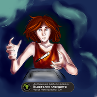 Achievement Unlocked: Lord of the Tablet by nikkeae
