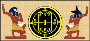Magic Seal of Egypt God Amon by Mikewildt