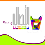 Design salalah by zerocools