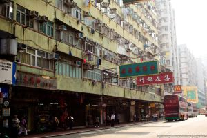 Streets of Hong Kong by AlchemyAllStars