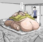 Super obese woman Misato by Kahuurinzan