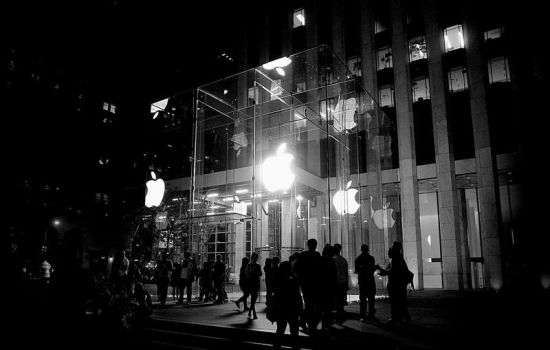 Apple 5th Ave by Fahad-qtr
