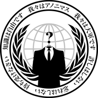 Anonymous Logo with Slogan in JP(Perfect Symmetry) by anondesign
