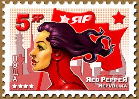 Red Pepper Republic Post Stamp by PepperProject