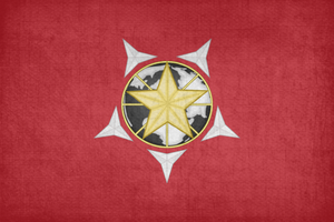Flag of the World Republic by Lyniv