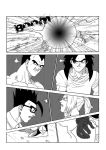 DBNG CH1-P06 by ElyasArts