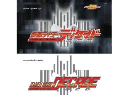 Kamen Rider Decade Romanized Logo by TRice01