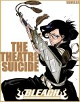 BLEACH. Theatre Suicide 5 [GOD SLAYER] by SKurasa