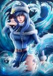 Juvia Lockser by Namwhan-K