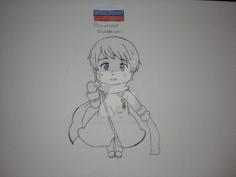 Russia by Calligraph2705