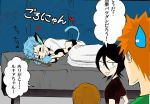 How to Tame the Wild Beast by KingofBeastsGrimmjow