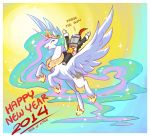 Happy Pony Year by LittleDarkDragon