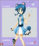 PKMN_183 Marril by Michiko-GO