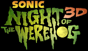 Night of the Werehog 3D Logo by pepsiboy3